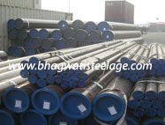 API 5L PSL2 PIPE Suppliers