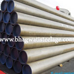 ASTM A209 Seamless Alloy Tube
