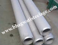 ASTM a335 p12 pipe suppliers