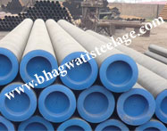 ASTM a335 p122 pipe suppliers