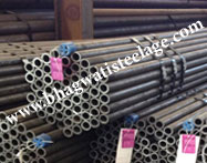 ASTM a335 p21 pipe suppliers