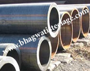 ASTM a335 p23 pipe suppliers
