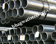 ASTM a335 p24 pipe suppliers