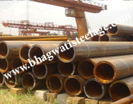 ASTM a335 p5 pipe suppliers