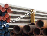 ASTM a335 p9 pipe suppliers