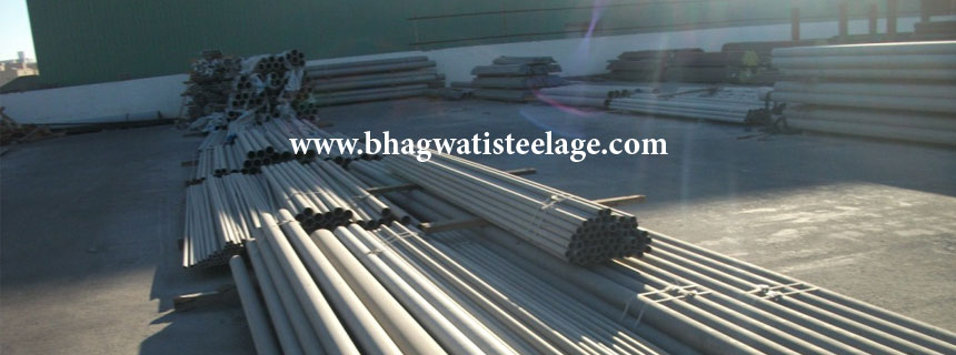 Hastelloy C276 Pipes, Tubes, Alloy C276 Pipes, Tubes Manufacturers in India
