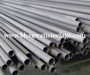 Inconel 600/625 Seamless Pipes, Alloy 600/625 Tubing's Renowend Supplier in India