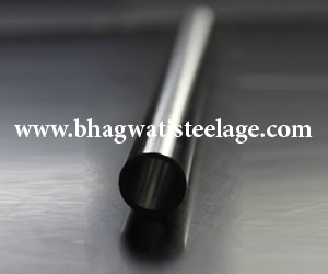 Monel 400 Seamless Pipes, Alloy 400 Tubing's  Renowend Supplier in India