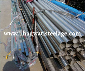 ASTM A789 | A790 Super Duplex Pipes Suppliers in India