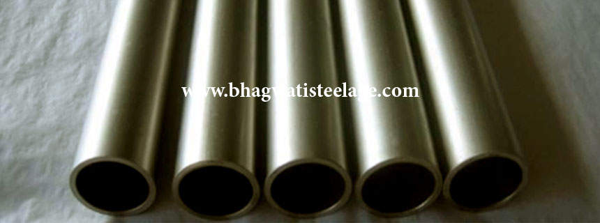 Titanium Seamless Pipes, Ti CP Tubes, Titanium Tubes Supplier, Titanium  Tubing's Supplier, Grade 5 Tubes, Grade2 Ti Tubes - Global Supplier